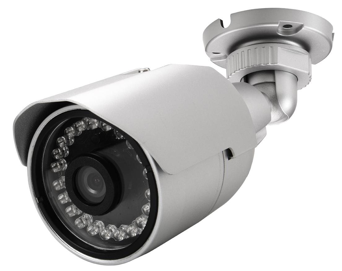 SMax AU1 - Kamery zintegrowane IP