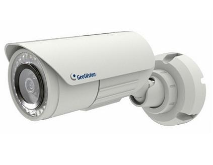GV-EBL2111 - Kamera sieciowa IP Full HD - Kamery zintegrowane IP