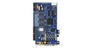 Geovision 1240/8 PCI-E