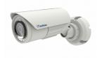 GV-LPC2211 - Kamera 2 Mpx do identyfikacji tablic rejestracyjnyc